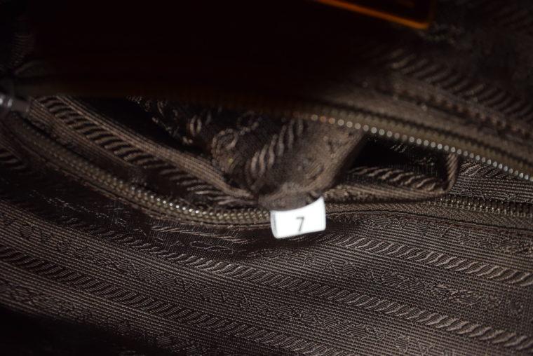 Prada Tasche Nylon beige-9035