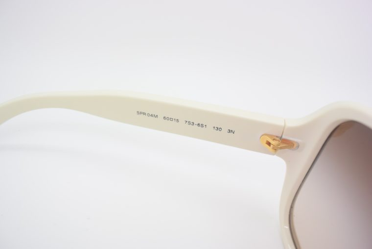 Prada Sonnebrille weiss-12025