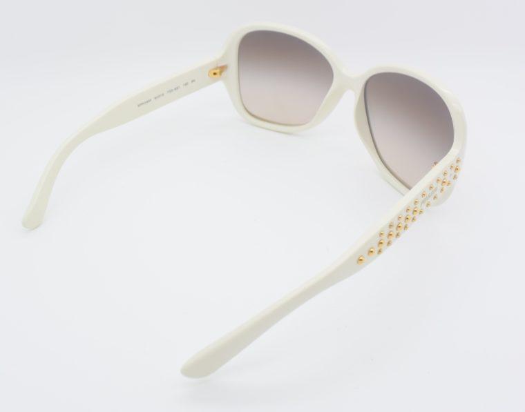 Prada Sonnebrille weiss-12026
