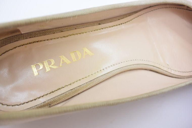 Prada Ballerinas beige 36-13111