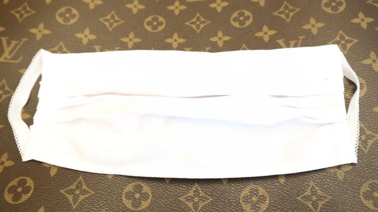 50 Stück Mund & Nasen Masken weiß bedruckbar wiederverwendbar waschbar-15095