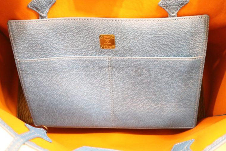 MCM Tasche Kira visetos Shopper schwarz blau-15334